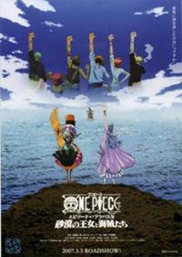 One-Piece movie8alt