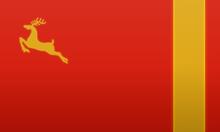 Ace combat yuktobania flag by misterk91-d4uthxj