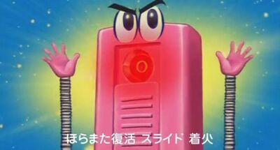 Jii-usb-lighter-japan