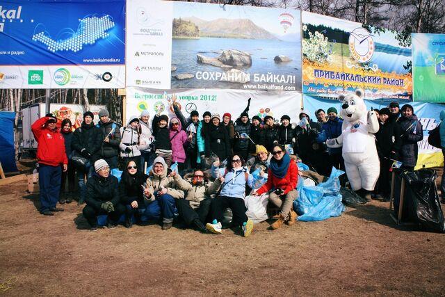 File:Baikal banner.jpg