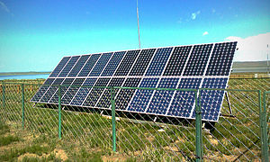 File:300px-Solar panels in Ogiinuur.jpg