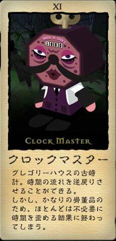 File:Character d11.jpg