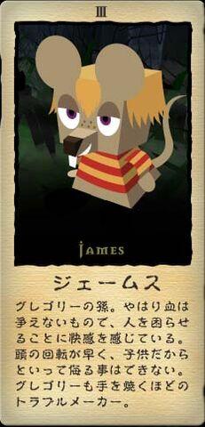 File:Character d03.jpg