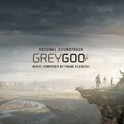 GG Cover OST