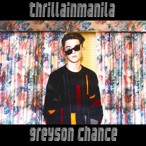 File:Thrilla In Manila.png
