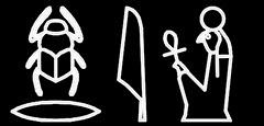 Khepri Hieroglyphs