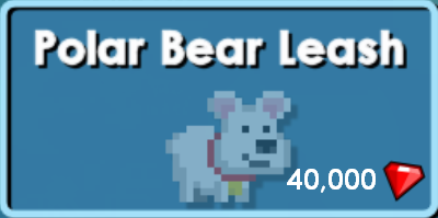 File:PolarBearButton.png