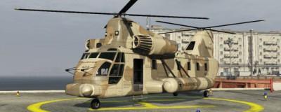File:Cargobob-GTAV-Front.jpg