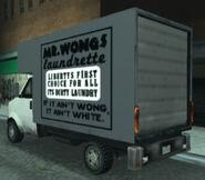MrWongs-GTALCS-rear
