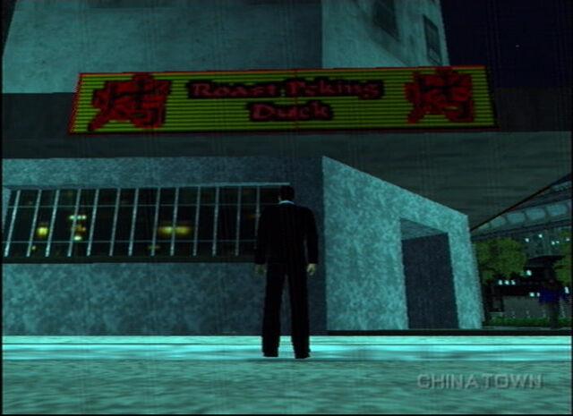 File:RoastPekingDuck-GTALCS-exterior.jpg