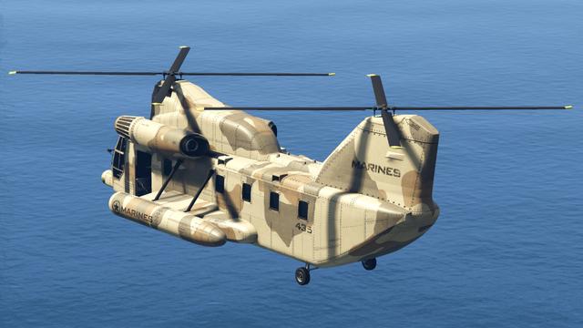 File:Cargobob-GTAV-RearQuarter.png
