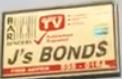 File:J's Bonds Billboard-GTAV-PaletoBay.png