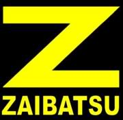 File:180px-Zaibatsu corporation1.jpg