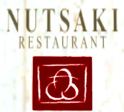 File:Nutsaki-GTAV-Logo.jpg