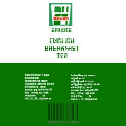 File:247-GTASA-tea.png