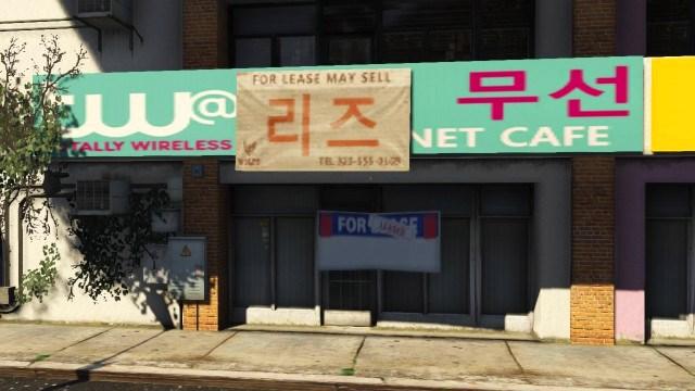 File:Tw@-GTAV-KoreanPlaza.png