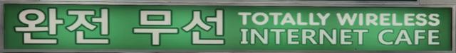 File:TW@ GTAV Logo.png