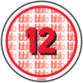 BBFC 12 Rating.png