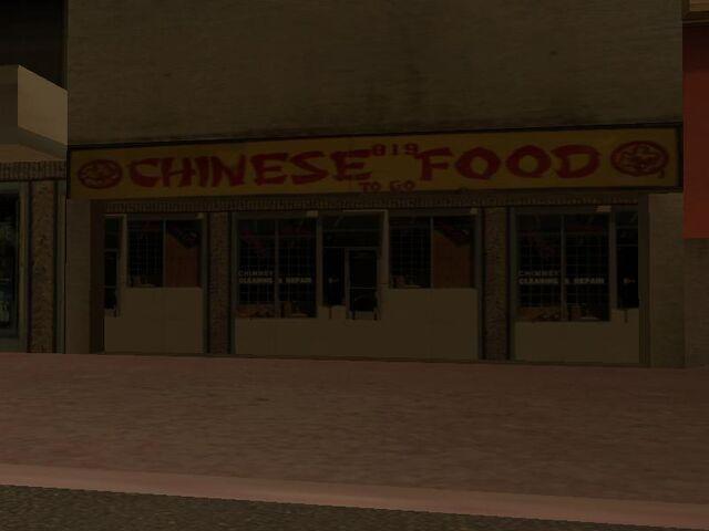 File:ChineseFood-GTASA-exterior.jpg