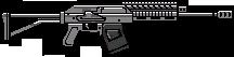 File:HeavyShotgun-GTAV-HUD.png