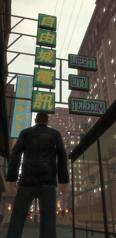 File:Liberty city telecom.png