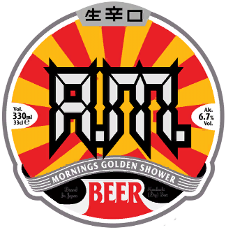 File:A.M.Beer-Logo.png