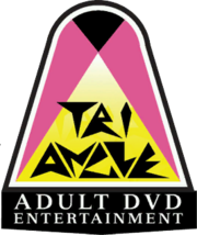 Adult-DVD-Entertainment-Logo