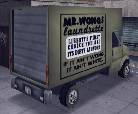 File:MrWongs-GTA3-rear.jpg