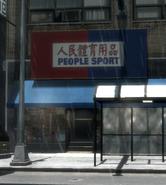 People sport
