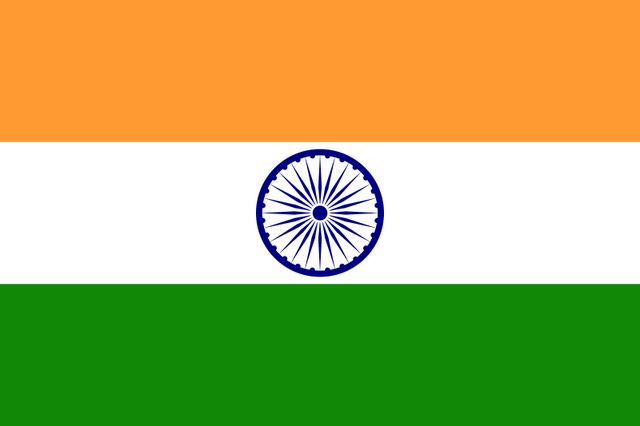 File:FlagofIndia.png