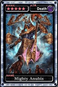 Mighty Anubis