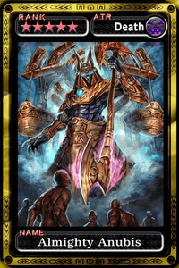 Almighty Anubis
