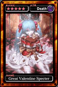 Great Valentine Specter