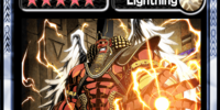 Mighty Gilgamesh