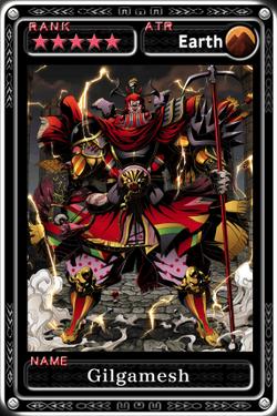 Gilgamesh FF