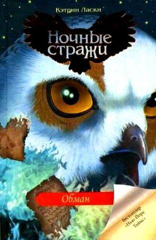 File:Ru cover 14.jpg