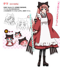 Tama.(Gugure!.Kokkuri-san).full.1784066