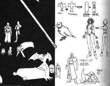 File:Ggx artworks p200.jpg