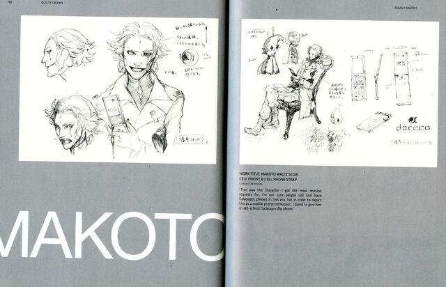 File:Segai character design.jpg