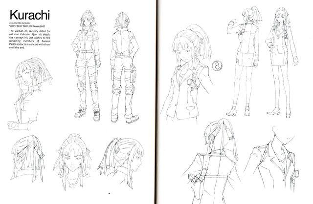 File:Kurachi design.jpg