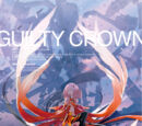 Guilty Crown Wiki