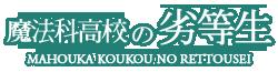 File:Madouka Wiki-wordmark.png