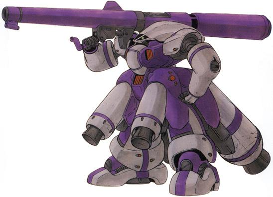 File:AMX-017 Gigantic.jpg