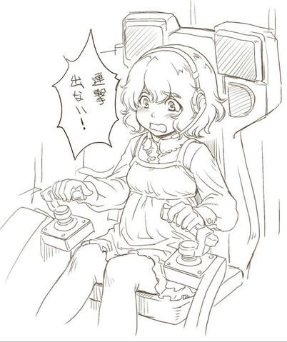 File:Takayuki Kosai 5.jpg