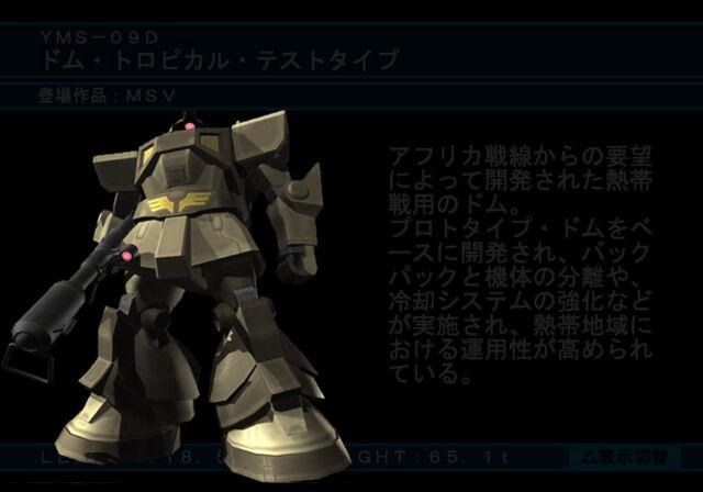 File:Yms-09d.jpg