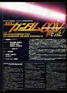 Gundam 00V Senki 00 Gundam Seven Sword GUN X