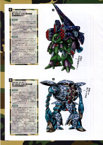 File:Neo Zeon Color 02.jpg