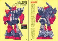 MSV-R Gelgoog A Baoa Qu Battle Type (David Chaseman Custom)