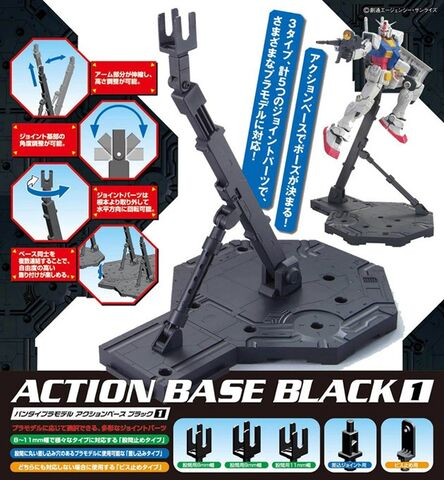 File:ActionBase1-Black.jpg
