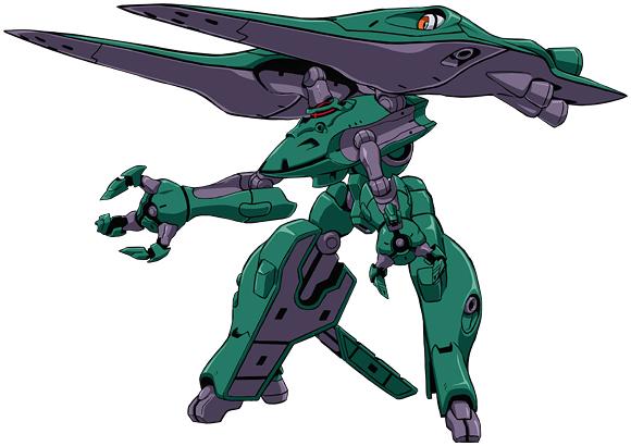 File:Armorzagan.jpg